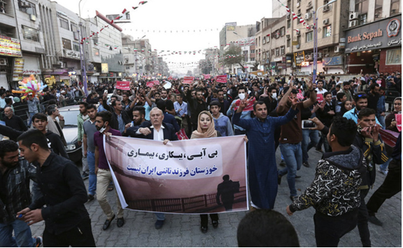 Ahwaz-Khouzestan-demo