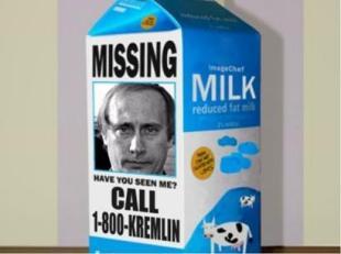 PutinMissing